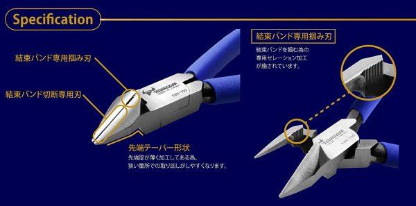 KBN-150 cắt và xiết