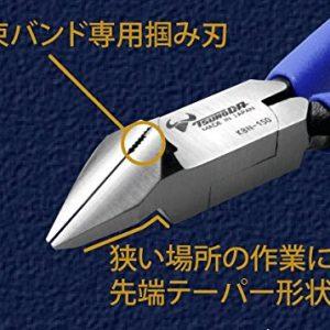 KBN-150 kìm cắt có răng xiết