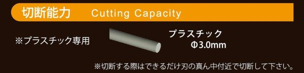 SPN-125 khả năng cắt
