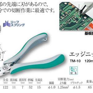 TM-10 Kìm cắt khắc axit