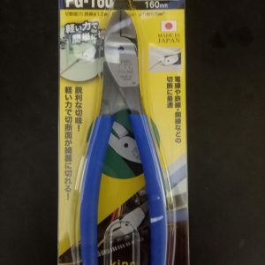 PG-160 Kìm cắt dây cứng