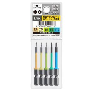 Mũi vít hoa thị mini Anex ACTX5-65L2