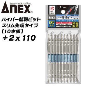 ARHS-14M+2x110