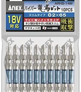 Vỉ 10 mũi vít 2 đầu có từ tính ARHS-14M+2x65