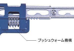 LMW-280