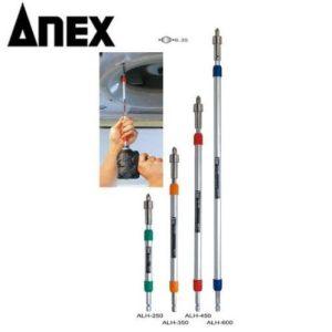 Thanh nối mũi vít dài ALH-350 Anex