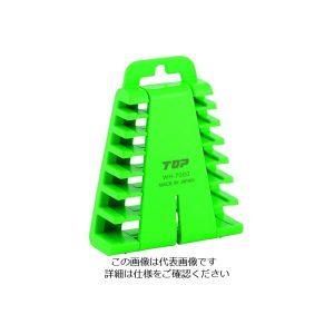 Hộp giá đỡ cờ lê bằng nhựa WH-7000G Top Kogyo
